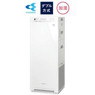 ダイキン(DAIKIN)のダイキン 空気清浄機 ACK55X-W(空気清浄器)