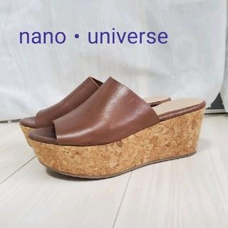 ナノユニバース(nano・universe)のnano universe ナノユニバース ウェッジソールサンダル(サンダル)