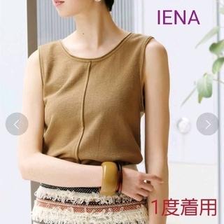 イエナ(IENA)のIENA  ブロックインレイN/S P/O IENA カットソー タンクトップ(タンクトップ)