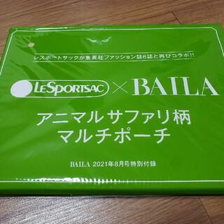 レスポートサック(LeSportsac)のBAILA 付録 LeSportsac(ファッション)