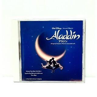 「アラジン/オリジナル モーション ピクチャー サウンドトラック」英語盤(映画音楽)