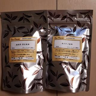 ルピシア(LUPICIA)のルピシア 麦茶2袋(茶)