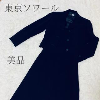 ソワール(SOIR)の【美品】【東京ソワール】ブラックフォーマル上下セット(礼服/喪服)