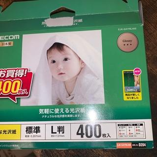 エレコム(ELECOM)のELECOM 写真光沢紙 300枚(その他)