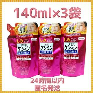 小林製薬 - ケシミン 浸透化粧水 とても しっとり 高保湿タイプ つめかえ 140ml×3袋