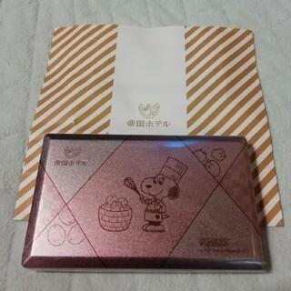 スヌーピー(SNOOPY)の帝国ホテル チョコレート(菓子/デザート)