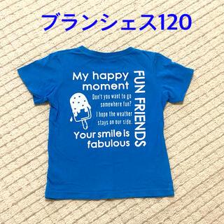 Branshes - ブランシェス Tシャツ サイズ120