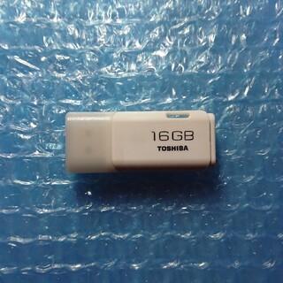 東芝 - 東芝 USBメモリ 16GB