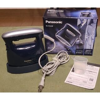 パナソニック(Panasonic)のチー様◆衣類スチーマー◆NI-FS530-DA◆ダークブルー(その他)