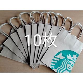 Starbucks Coffee - ☆未使用☆スタバ ショップ袋 10枚 ペーパーバッグ ショッパー