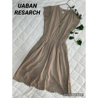 ドアーズ(DOORS / URBAN RESEARCH)のアーバンリサーチ スカラップ刺繍ワンピース(ひざ丈ワンピース)