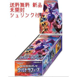 ポケモン(ポケモン)のウルトラフォース ポケモンカード シュリンク 未開封 新品拡張強化パック 1箱(Box/デッキ/パック)