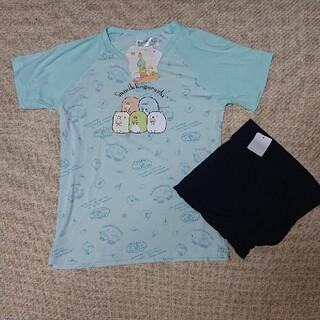 サンエックス(サンエックス)の【新品】すみっコぐらし 半袖 パジャマ 130(パジャマ)
