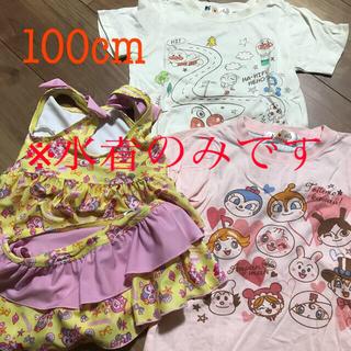 バンダイ(BANDAI)のアンパンマン 女の子 95〜100(Tシャツ/カットソー)