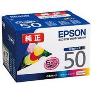 EPSON - エプソン インクカートリッジ 純正 50 6色セット