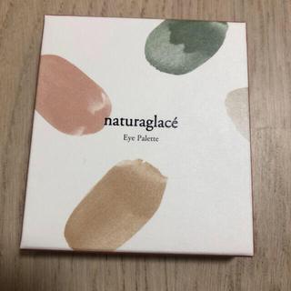 naturaglace - 新品未開封 ナチュラグラッセ アイパレット EX02 サンセットゴールド 限定色