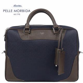 ペッレ モルビダ(PELLE MORBIDA)の【新品未使用】PELLE MORBIDA ブリーフケース (ビジネスバッグ)