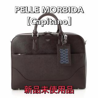 ペッレ モルビダ(PELLE MORBIDA)の新品未使用『PELLE MORBIDA(ペッレ モルビダ)』(ビジネスバッグ)