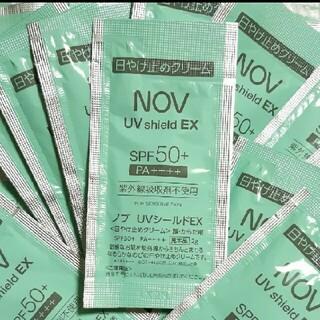 ノブ(NOV)のノブ UVシールドEX(日焼け止め/サンオイル)