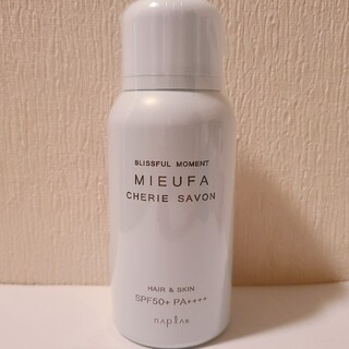 ナプラ(NAPUR)のナプラ ミーファ フレグランスUVスプレー シェリーサボン(80g)(日焼け止め/サンオイル)