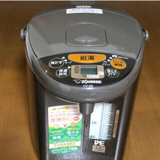 象印 - ZOJIRUSHI 優等生 VE電気まほうびん 2.2L