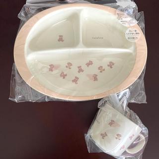 フタフタ(futafuta)のメラミンプレート コップ セット(プレート/茶碗)