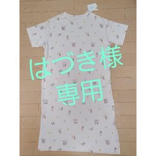 ジェラートピケ(gelato pique)のジェラートピケ☆ルームウェア☆パジャマ☆ワンピース☆新品(パジャマ)