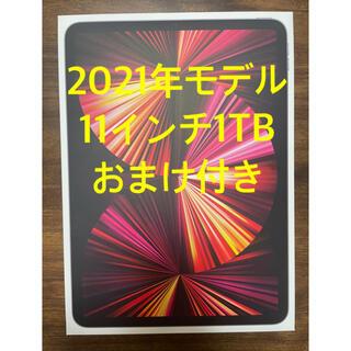 アイパッド(iPad)のなみ様専用 iPad Pro11インチスペースグレー Wi-Fiモデル 1TB (タブレット)