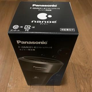 パナソニック(Panasonic)の新品未開封 Panasonic F-GMK01-K ナノイー発生機 ブラック(車内アクセサリ)