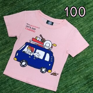 LAUNDRY - Laundry  kids  Tshirt  100