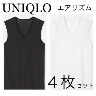 ユニクロ(UNIQLO)のUNIQLO ユニクロ エアリズム メッシュVネック ノースリーブ(4枚)(タンクトップ)