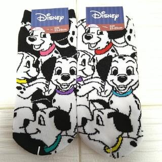 ディズニー(Disney)の【新品/未使用】101匹わんちゃん 靴下 2足セット  23~25㎝(ソックス)