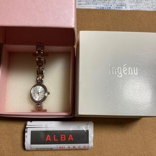 アルバ(ALBA)のingenu☆ALBAセイコー時計(腕時計)