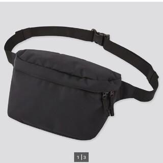 ユニクロ(UNIQLO)の新品【男女兼用ウエストバッグ】(ボディーバッグ)