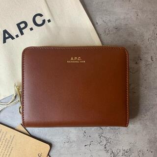 アーペーセー(A.P.C)の【新品未使用】APC Emmanuelle コンパクトウォレット ブラウン(財布)