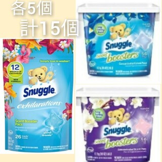 Snuggleスナッグル/スナグル 香り付け専用 セントブースター 3種類(洗剤/柔軟剤)