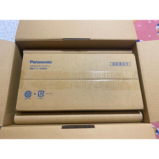 Panasonic - ※新品・未開封 Panasonic 自転車 バッテリー NKY513B02B
