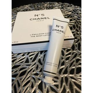 シャネル(CHANEL)のシャネルファクトリー5 ザ ボディローション チューブ(ボディローション/ミルク)