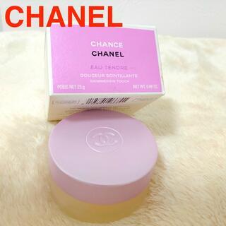 CHANEL - シャネル チャンス オー タンドゥル シマリング タッチ ジェルパフューム