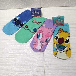 ディズニー(Disney)の【新品/未使用】スティッチ 靴下 2足セット 23~25cm(ソックス)