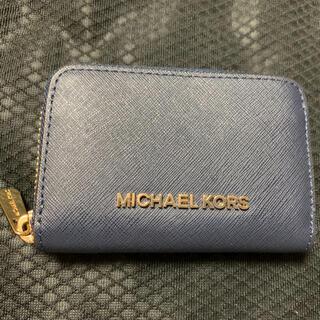 マイケルコース(Michael Kors)のマイケルコース MICHAEL KORS コインケース カードケース ネイビー(コインケース)