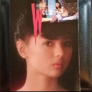 【送料無料】薬師丸ひろ子主演映画『Wの悲劇』のパンフレット(その他)