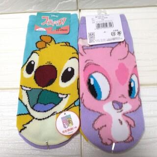 ディズニー(Disney)の【新品/未使用】ルーベン&ミスターステンチー 靴下 2足セット 23~25cm(ソックス)