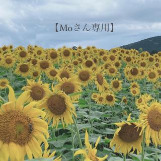 シロ(shiro)の【Moさん専用】(ハンドクリーム)