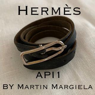 マルタンマルジェラ(Maison Martin Margiela)のエルメス マルジェラ期 アピ4連ブレスレット(ブレスレット/バングル)