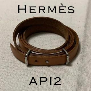 マルタンマルジェラ(Maison Martin Margiela)のHERMES エルメス アピ 4連ブレスレット(ブレスレット/バングル)