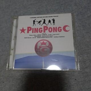 ピンポン オリジナル・サウンドトラック(映画音楽)