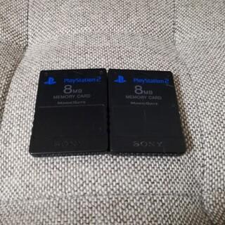 PlayStation2 - プレイステーション2 メモリーカード