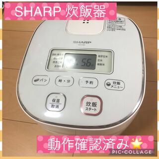 シャープ(SHARP)のSHARP KS-C5K-W 炊飯器 家電 取扱説明書付き 中古品(炊飯器)