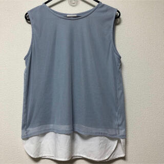 ジーユー(GU)の【処分SALE9/30迄】GUレイヤードトップス (ライトブルー)(衣装)